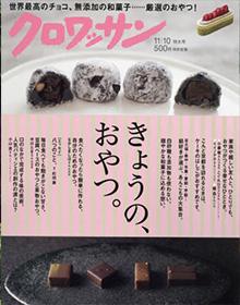 日本雜誌anan